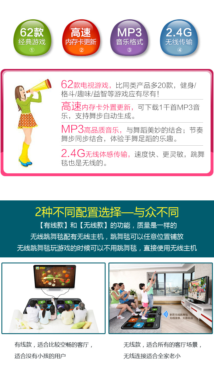 【全館免運】舞霸王無線跳舞毯雙人家用電視電腦接口體感手舞足蹈抖音跳舞機