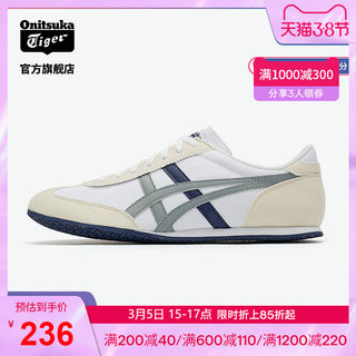 Onitsuka Tiger Official Machu Racer Comfortable Light Speed Running Shoots 1183A152