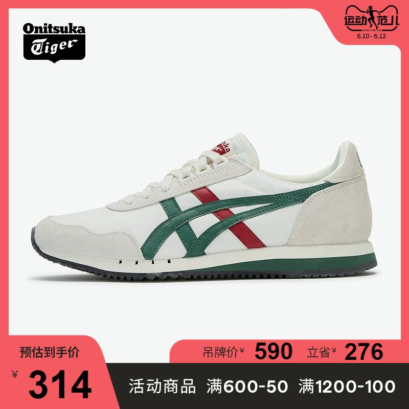 Onitsuka Tiger Tiger Tiger Casual Shoes