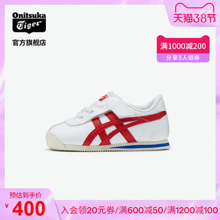 [Classic] Onitsuka Tiger ghost tiger official Tiger Corsair children's shoes 1184a050