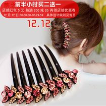 Korean Plate hair comb hair decoration jewelry Japanese and Korean rhinestone seven-tooth comb hairpin