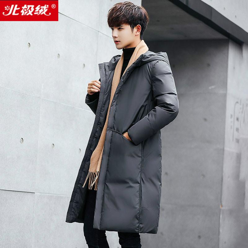 北极绒轻薄羽绒服中长款正品男士冬季外套