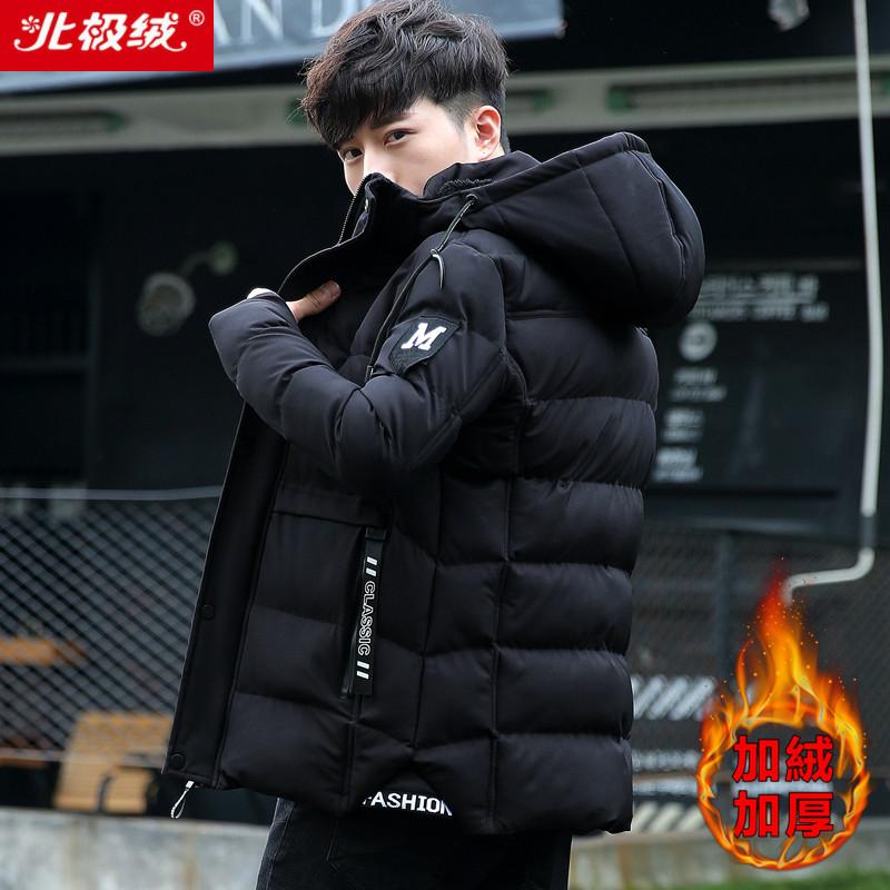 北极绒正品羽绒棉服棉袄男士加绒加厚外套