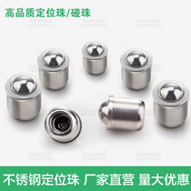 Positioning Bead touch bead glass bead elastic ball positioning pin positioning bead Spring Touch beads