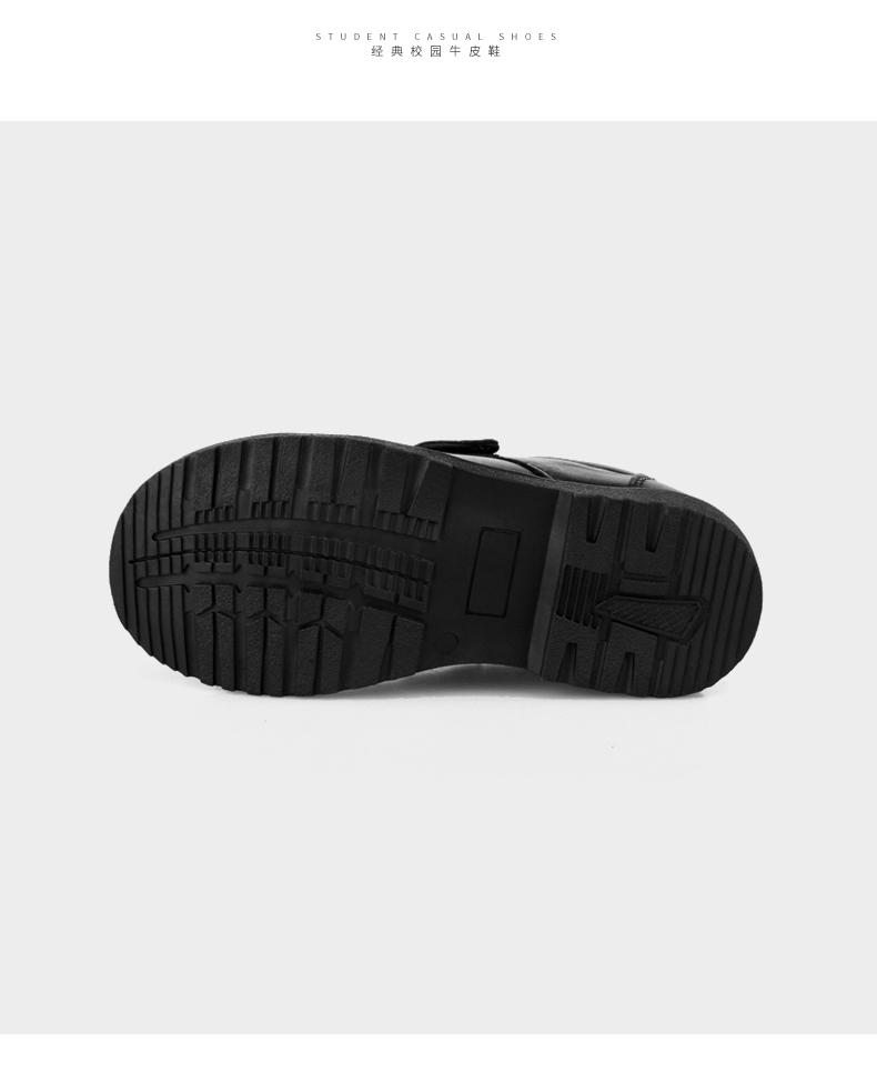 四季熊男童皮鞋春秋新款黑色儿童单鞋男孩休閒鞋学生英伦风小皮鞋详细照片