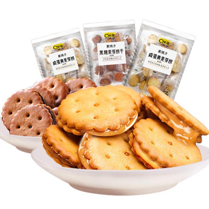 口嗨咸蛋黄夹心饼干黑糖麦芽饼小圆饼咸味榴莲味饼干网红休闲零食