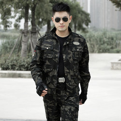 Genuine cotton camouflage suit men's special forces training uniform autumn and winter uniform thickened combat uniform wear-resistant overalls