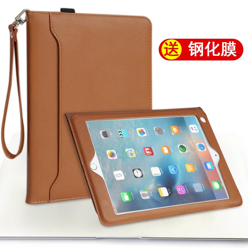 2014 Máy tính bảng Apple iPad7 air2 vỏ bảo vệ iPod6 thế hệ 10.2 vỏ aipd bao da 1566 máy tính a1474 5 thế hệ a1893 kinh doanh đa chức năng 6 khung áo khoác 2197 - Phụ kiện máy tính bảng