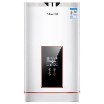 万和 JSQ28-585T14.5L14.5L健康净浴燃热