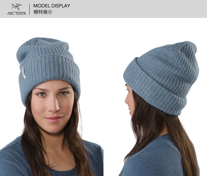 Arcteryx 始祖鸟时尚针织保暖帽 Chunky Knit Hat