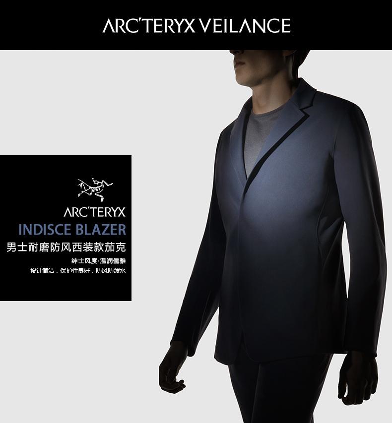 Arcteryx 始祖鸟男款商务软壳夹克 Indisce Blazer