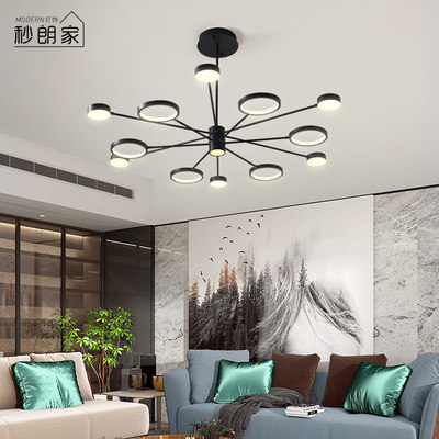 Nordic lamps living room modern minimalist branches creative personality chandelier restaurant bedroom model room LED net red light