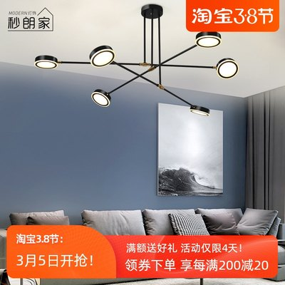 Nordic lime branch type creative living room lights modern minimalist restaurant bedroom wrought iron dining room network red styling chandelier