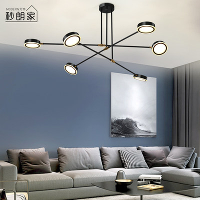 Nordic chandelier branch creative living room lamps modern minimalist dining room bedroom iron art dining room net red chandelier