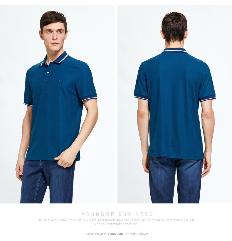 Youngor Youngor Nam Ngắn Tay Áo T-Shirt Kinh Doanh Bình Thường Nước Mềm Cotton Mùa Hè Ngắn Tay Áo Polo Áo Nam 8582 áo poloman
