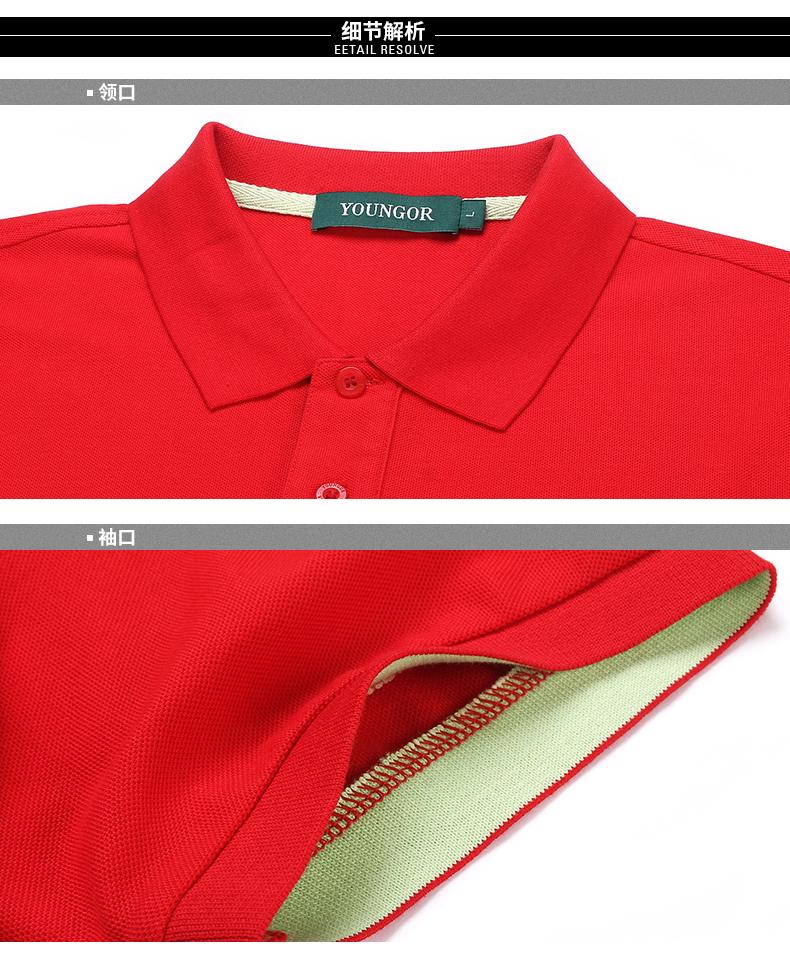 Youngor Youngor Mùa Hè Nam T-Shirt Cotton Kinh Doanh Bình Thường Polo Red Ngắn Tay Áo của Nam Giới T-Shirt 5323