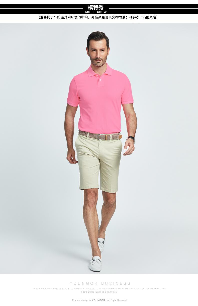 Youngor Youngor Mùa Hè Ngắn Tay Áo T-Shirt Kinh Doanh Bình Thường Polo Ngắn Tay Áo của Nam Giới Cotton T-Shirt Nam 5551 áo polo nam đẹp