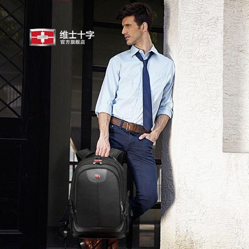 維士十字雙肩包男商務旅行出差休閑電腦包高中生書包大容量男背包