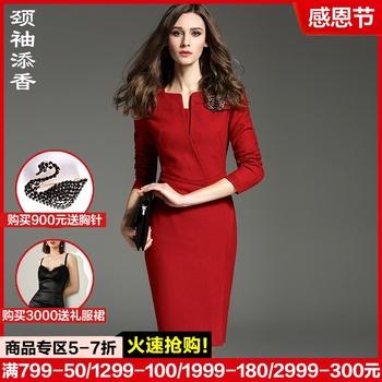Шея рукав благоухание осень зима элегантность с длинными рукавами и красный цвет праздник может платья юбка тонкий упаковать низ оккупация даже загружен платье, цена 8218 руб