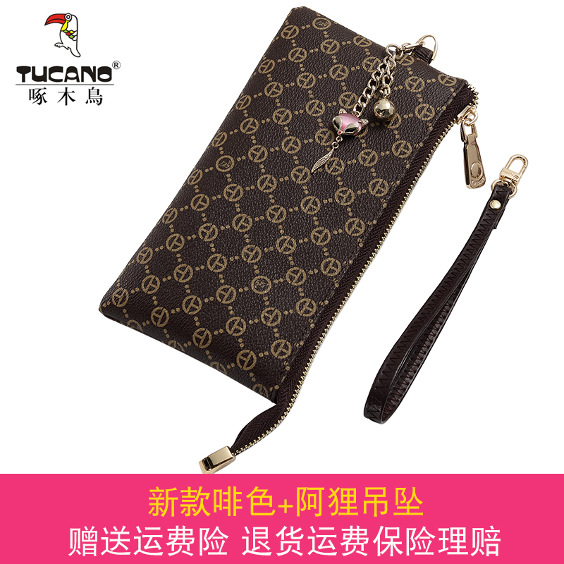 Woodpecker multifunction long wallet zipper bag female models female business phone package Ms. Clutch hand bag