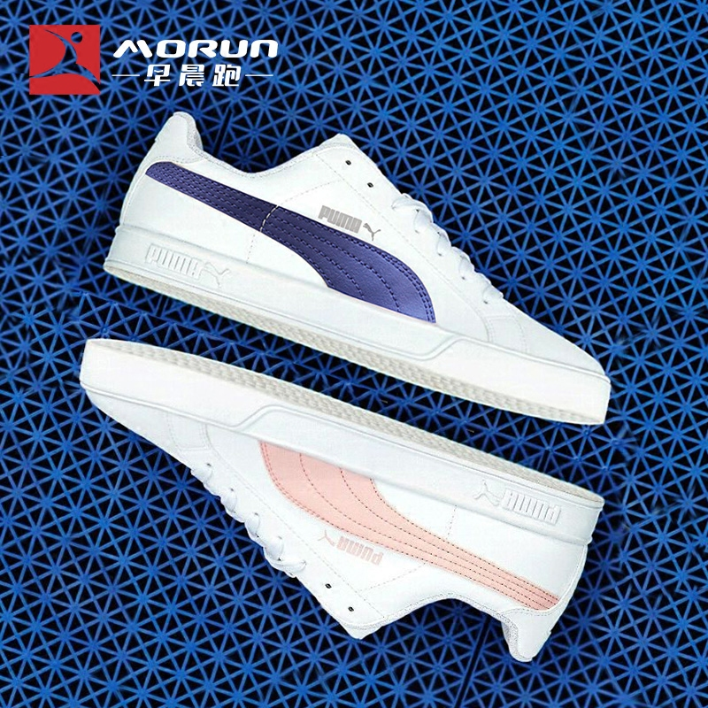 huge discount 0dcc1 cfb5c Morning run Puma Smash Vulc retro white blue couple canvas shoes  359914-01-05