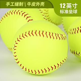 Мячи бейсбольные,  Стандарт ученик 12 дюймовый база летучая мышь мяч сгибать твердый ребенок использование бейсбол конкуренция обучение борьба бейсбол из мяч категория, цена 499 руб