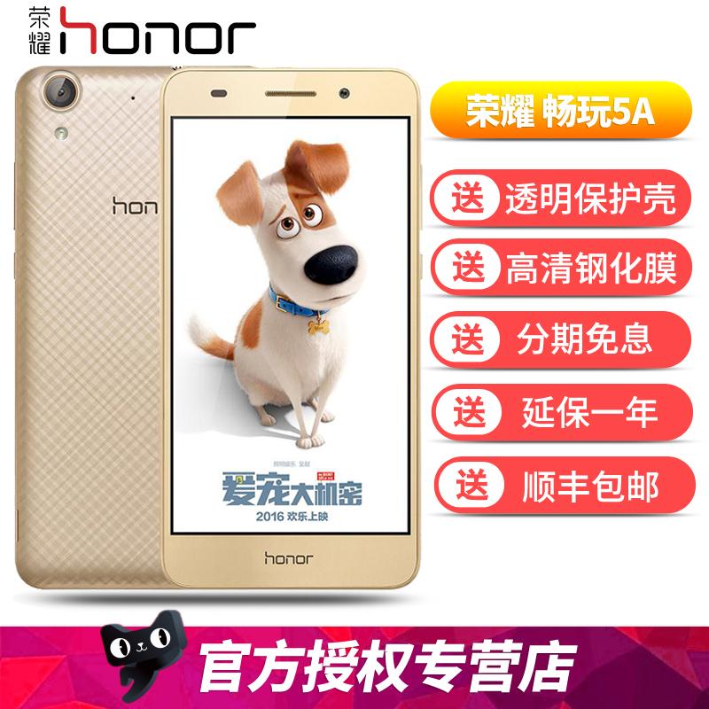 Honor vinh quang chơi 5A [gửi tempered phim + bảo vệ bìa] sinh viên màn hình lớn 4 Gam điện thoại di động 6a