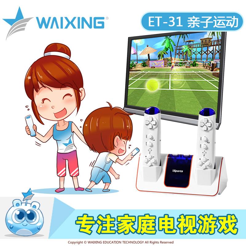 Công nghệ người nước ngoài Trẻ em Phiên bản Thể dục thể thao Giải trí Somatosensory Máy trò chơi TV Trang chủ Đôi Cha mẹ và con Trò chơi video tương tác