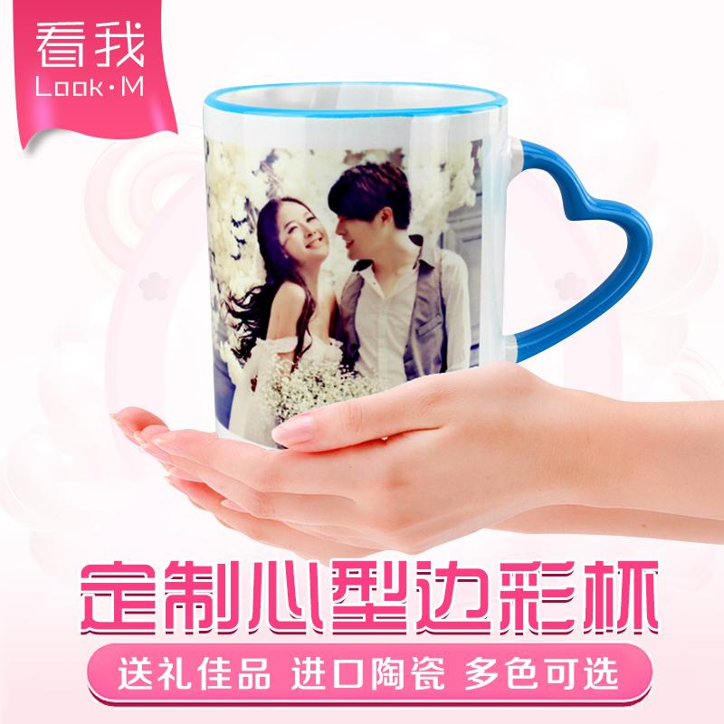 Diy сделанный на заказ творческий чашка отпечатанные фотографии реклама чашки logo керамика кружка печать индивидуальный личность подарок