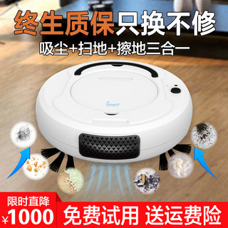 Oubao intelligent sweeping robot lazy small household automatic mopping mopping machine triple vacuum cleaner
