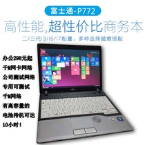Laptop Lightweight portable student ultra-thin business 12 inch
