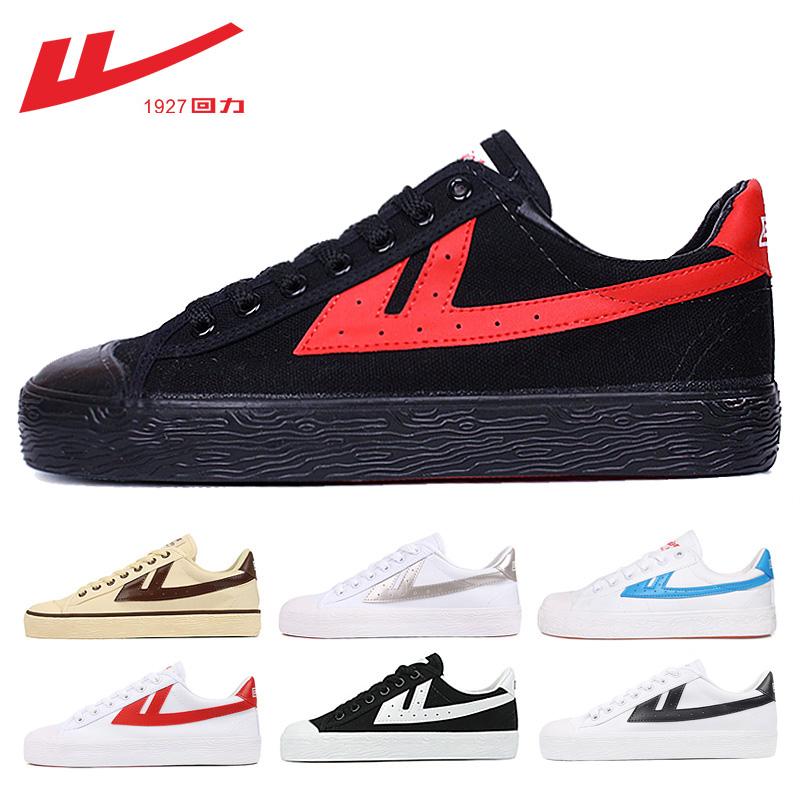 Kéo lại giày nam giày vải cổ điển Phiên bản Hàn Quốc của xu hướng giày nhỏ màu trắng hoang dã giày thường giày hội đồng quản trị cửa hàng chính thức - Plimsolls