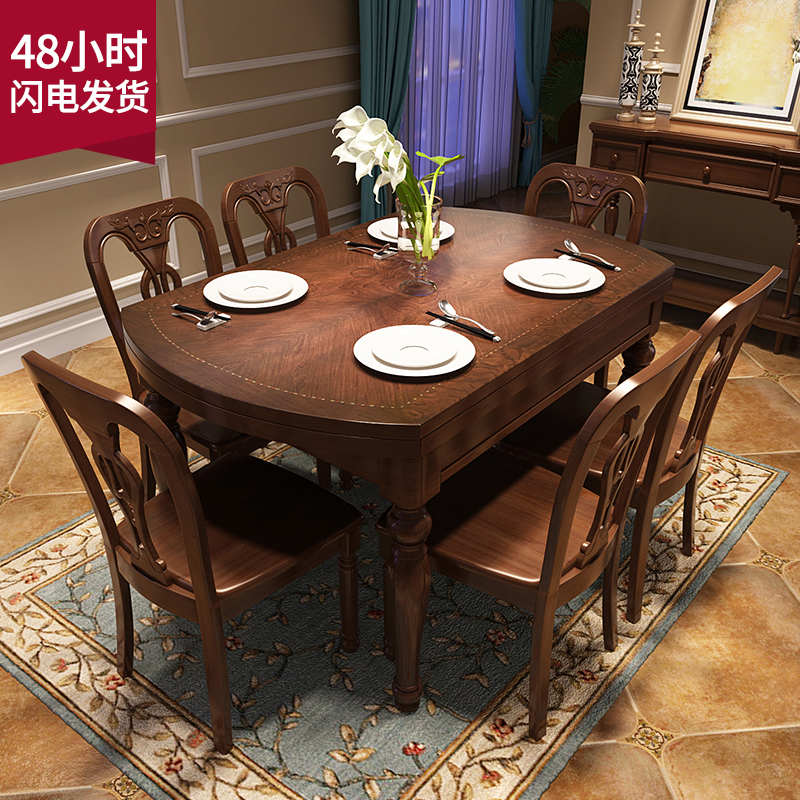 Dinette Combination Round Table 4 People 6 People One Table Six Chairs  Light Luxury Retro Wood ...
