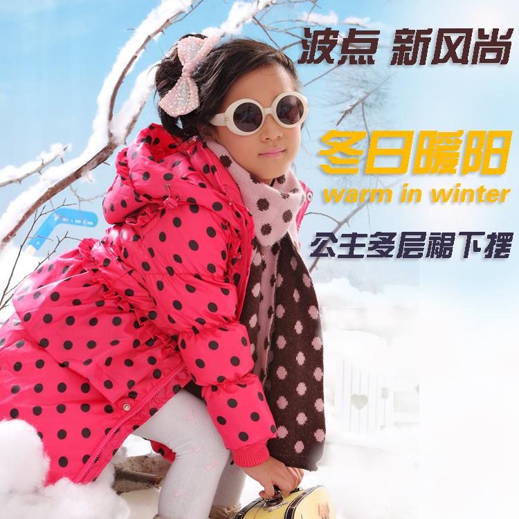 2015秋冬装新款连衣裙女童内胆裙摆公主儿童羽绒服韩版外套羽绒服
