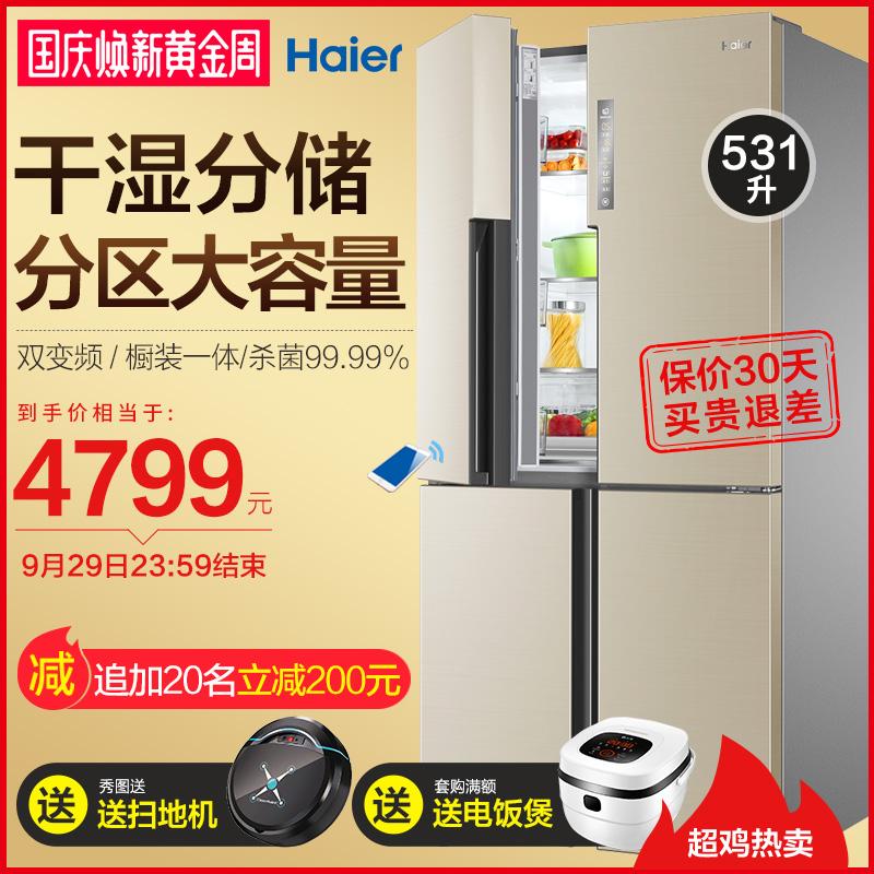 海爾四門冰箱對開門雙門家用變頻無霜Haier-海爾 BCD-531WDVLU1