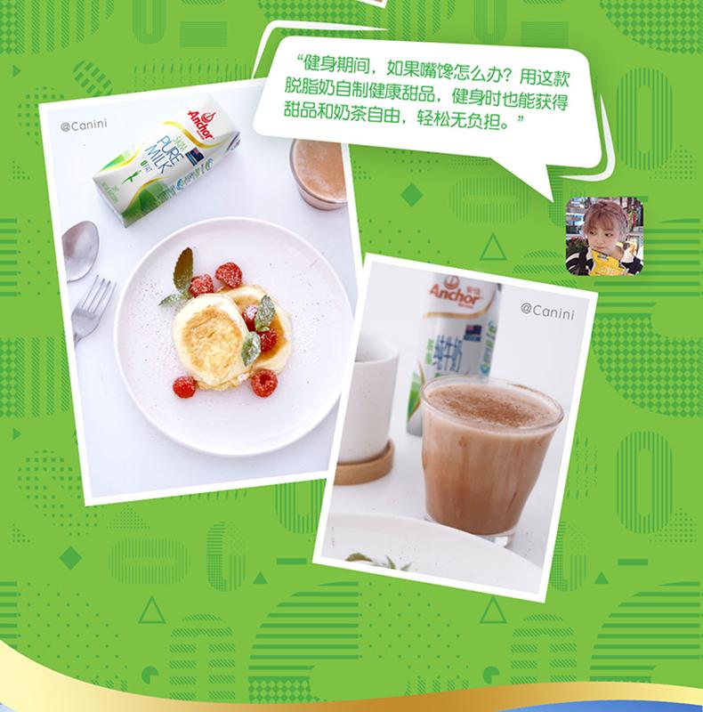 新西兰进口 安佳 3.6高钙脱脂牛奶 250mlx16盒x2件 券后89.8元包邮 买手党-买手聚集的地方