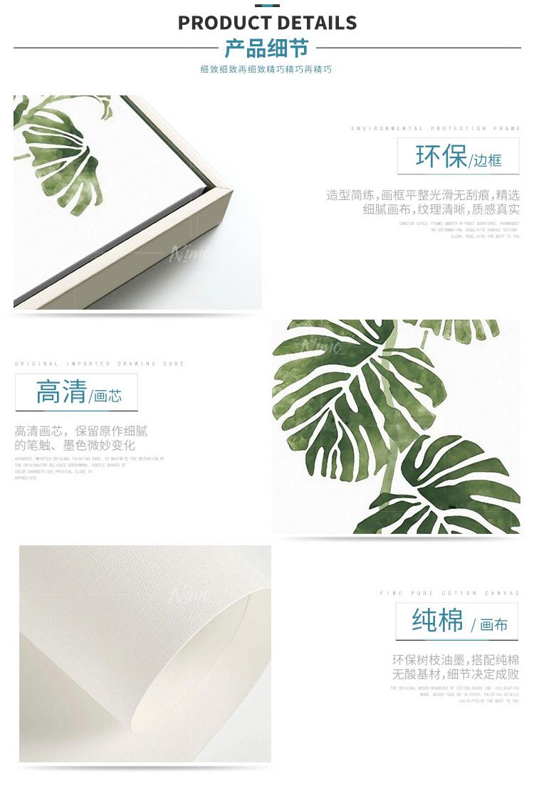 植物_09.jpg