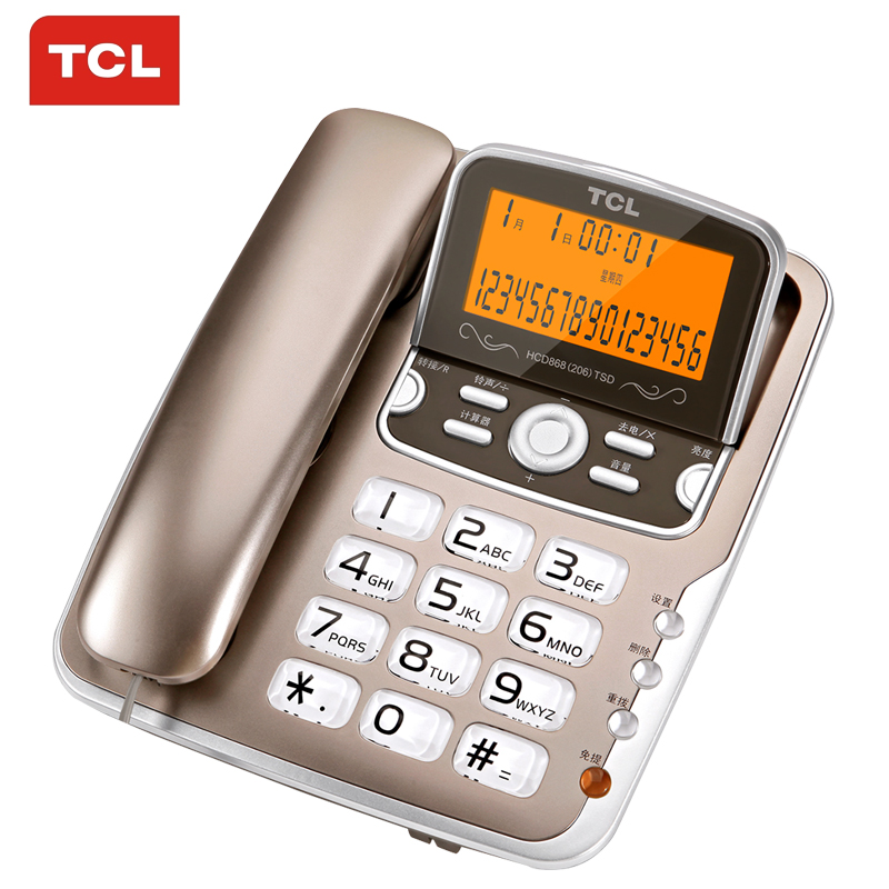 Tcl 206 Telephone Home Office Fixed Line Speakerphone Phone Battery Free