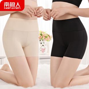 【南极人】冰丝女士防走光无痕安全裤2条