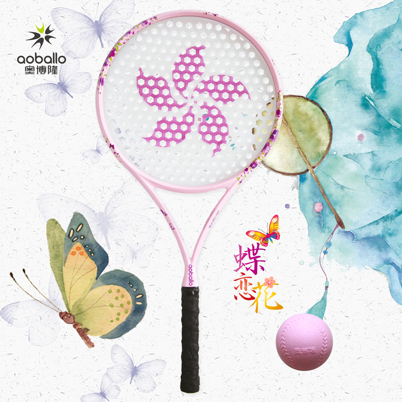 Obolong Tai Chi Soft Ball Set Butterfly Love Flower Big Beat Carbon Fiber AC-99T is not easy to drop the ball.