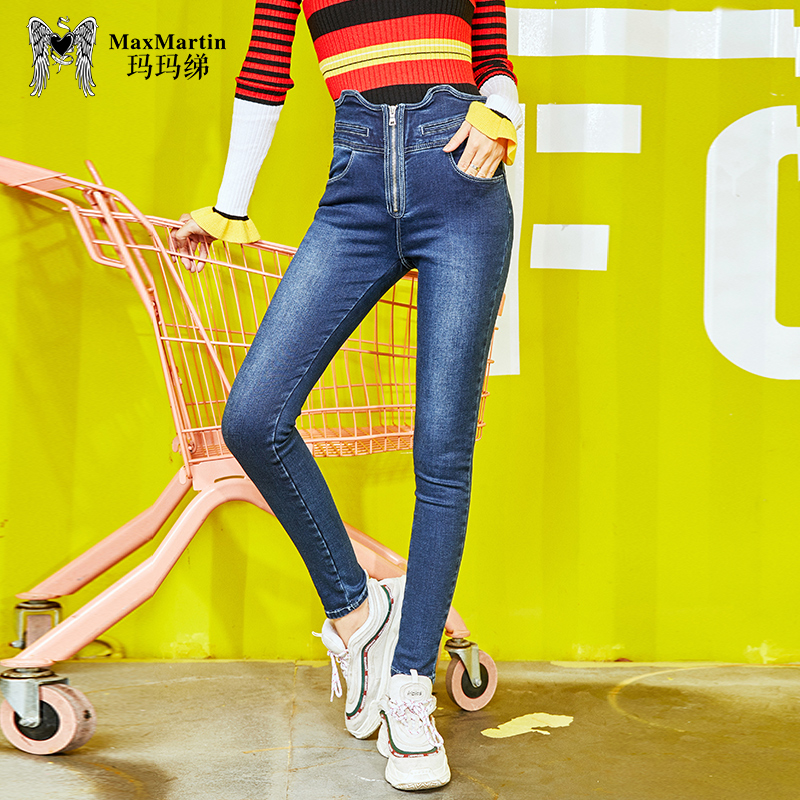 Marma Betty 2019 Spring and Autumn new Korean Blue Classic Wash skinny jeans female skinny small feet casual pants
