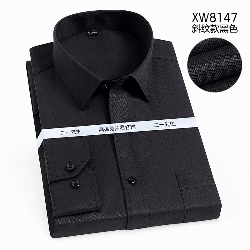 春季黑色衬衣商务纯斜纹衬衫v黑色长袖打底男士上班工作服工装寸杉