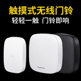 Fuyingxing Touch Wireless Doorbell Long-distance Remote Control Electronic Waterproof Doorbell Wireless Home One For Two For One