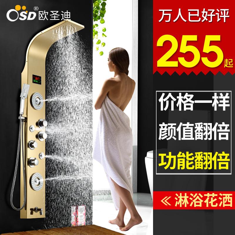 304 душ из нержавеющей стали термостатический душ комплект Душевая лейка настенный смеситель для душа