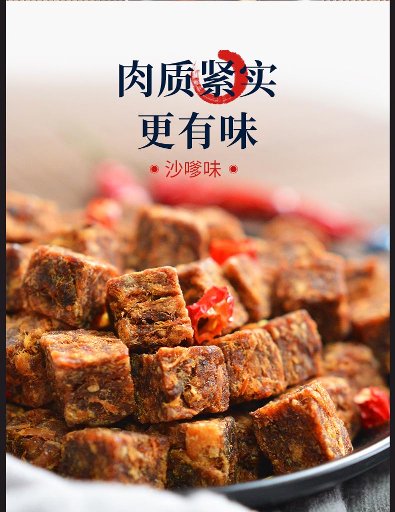 五洲牛肉粒糖果装五香麻辣风干牛肉干肉食熟食小包装即食零食详细照片