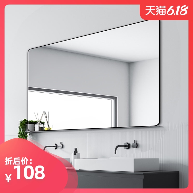 Tianhong aluminum alloy rounded makeup mirror wall hanging bathroom mirror wash table mirror make-up mirror mirror mirror bathroom mirror bathroom mirror.