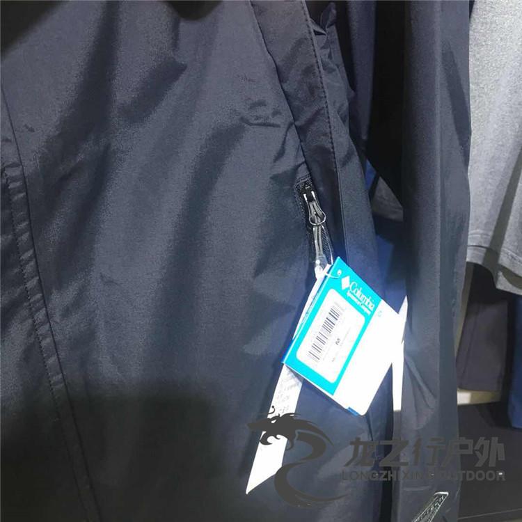 正韓男裝2021秋冬新款Columbia哥倫比亞防水可配內膽男式沖鋒衣外套PM4520