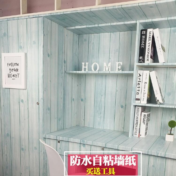壁纸宿舍墙纸自粘大学生温馨女韩式寝室墙贴画10米文艺小清新桌纸