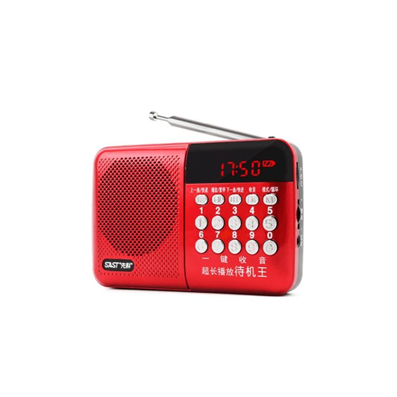 先科老年人录音机小型播放器跑步插卡唱戏机收音机新款随身便携式