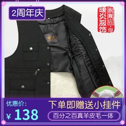 Autumn and winter wool leather fur vest middle-aged men and thick warm wool vest waistcoat father installed